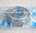 6204ZZ Koyo Ball Bearings|6204ZZ Koyo Ball BearingsManufacturer