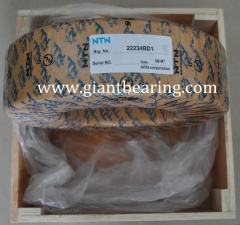 22234BD1 Spherical Roller NTN Bearing|22234BD1 Spherical Roller NTN BearingManufacturer